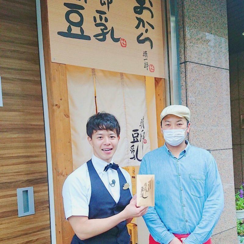 【メディア掲載のご紹介】朝日放送系列テレビ「朝だ!生です旅サラダ」で紹介されました。